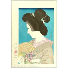 Torii Kotondo: Summer Beauty - Twelve Aspects of Woman - Artelino