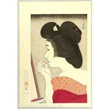 Torii Kotondo: Rouge - Twelve Aspects of Women - Artelino