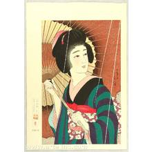 Torii Kotondo: Rain - Twelve Aspects of Women - Artelino