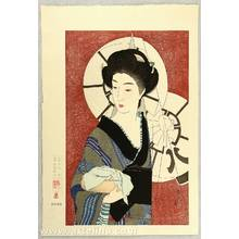 Torii Kotondo: After the Bath - Twelve Aspects of Woman - Artelino