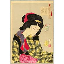 Tsukioka Yoshitoshi: Thirty-two Aspects of Customs and Manners of Women - Shy - Artelino