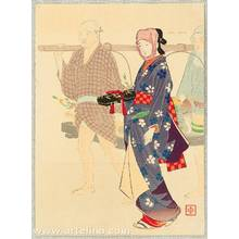 Takeuchi Keishu: Bringing Festival Decorations - Artelino
