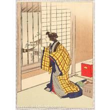 Suzuki Kason to Attributed: Looking Outside - Artelino