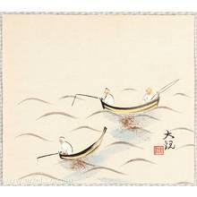 Yokoyama Taikan: Fishing in the Sea - Artelino