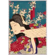 Hasegawa Sadanobu: Bijin Reading - Artelino