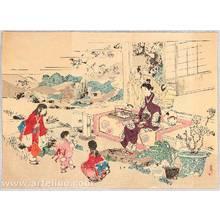 Ikeda Shoen: Family Life - Artelino