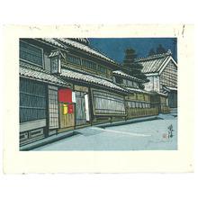 Sekino Junichiro: Landscape - Artelino