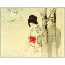 水野年方: Lovers in the Mist - Artelino