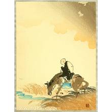 Yamamoto Shunkyo: Travelling Priest - Artelino