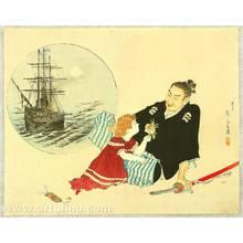 Tomioka Eisen: Black Ship - Artelino
