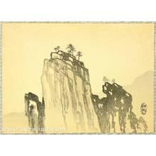 Takeuchi Seiho: Pines on the Rock - Artelino