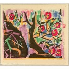 Munakata Shiko: Munakata no Saku - Camellia - Artelino
