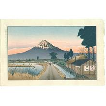 Okuyama Gihachiro: Landscape - Artelino