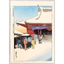 Paul Binnie: Snow at Asakusa - Asakusa No Yuki - Artelino
