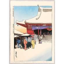 Paul Binnie: Snow at Asakusa - Asakusa No Yuki - Artelino