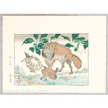 河鍋暁斎: Fox and Turtle - Kyosai Rakuga - Artelino