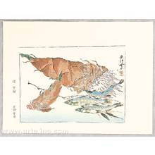Kawanabe Kyosai: Bamboo Shoots and Fish - Kyosai Rakuga - Artelino