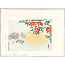 Kawanabe Kyosai: Cat and Mice - Kyosai Rakuga - Artelino