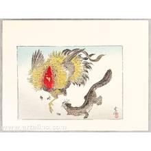 河鍋暁斎: Rooster and Marten - Kyosai Rakuga - Artelino