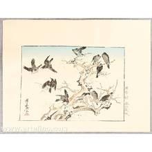 河鍋暁斎: Crows - Kyosai Rakuga - Artelino
