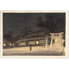 Kotozuka Eiichi: Night Rain in Kyoto - Artelino