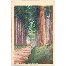 Ito Yuhan: Avenue of Cryptomeria in Nikko - Artelino