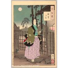 月岡芳年: One Hundred Aspects of the Moon - Gion District # 4 - Artelino
