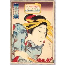 歌川広貞: Kabuki Actor Portrait - Artelino