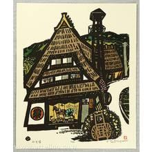 Asai Kiyoshi: Fire Watch Tower - Artelino
