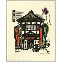 Asai Kiyoshi: Theater - Artelino