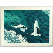 Ikegami Souho: Two Cranes - Artelino