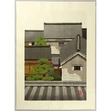 Maeda Masao: Town Scene in Kyoto - Artelino