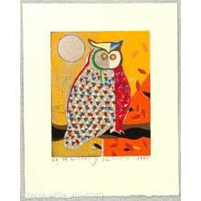 Kimura Yoshiharu: White Owl - Artelino