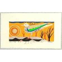 Kimura Yoshiharu: Evening Sun - Artelino