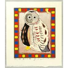 Kimura Yoshiharu: King of the Forest - Snowy Owl - Artelino