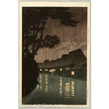 川瀬巴水: Selection of Views of the Tokaido - Rainy Night at Maekawa - Artelino