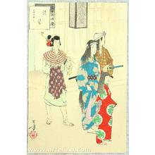 Mizuno Toshikata: Washing Hair - Thirty-six Selected Beauties - Artelino