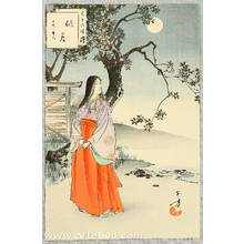Mizuno Toshikata: Looking at Moon - Thirty-six Selected Beauties - Artelino