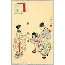 宮川春汀: Hand Balls - Children's Customs and Manners - Artelino
