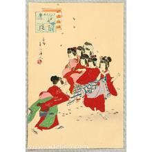 宮川春汀: Child Play - Kodomo Fuzoku - Artelino