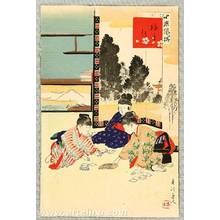 宮川春汀: Playing cards - Children's Customs and Manners - Artelino