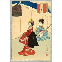 Miyagawa Shuntei: Theater Performance - Children's Customs and Manners - Artelino