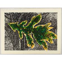 北岡文雄: Leaf in the Street - Artelino