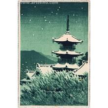 Kasamatsu Shiro: Starry Sky - Artelino