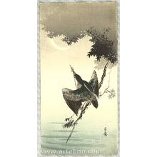 Yoshimoto Gesso: Kingfisher and Crescent Moon - Artelino