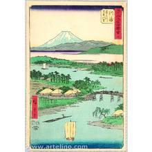Utagawa Hiroshige: Namamugi Village - Upright Tokaido - Artelino