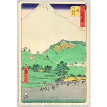 Utagawa Hiroshige: Ohara - Upright Tokaido - Artelino