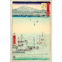 歌川広重: Kusatsu - Upright Tokaido - Artelino