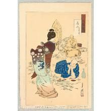 Ogata Gekko: Gekko's Essay - Master Carpenter Hidari Jingoro - Artelino