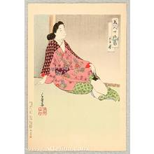 Migita Toshihide: Twelve Images of Beauty - Resting - Artelino